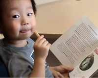 Jim Yang Children Learning Reading